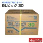 ヤヨイ化学 GLビック 30 16kg(4kg×4袋)