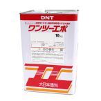 ワンツーエポ  16kg  (錆止め塗料/変性エポ/大日本塗料)