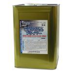 水性サビ止めプライマー 16kg (東日本塗料/さび止め/錆止め)