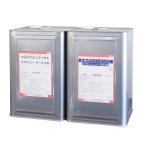 ショッピング材 水系ボウジンテックスエポキシシーラーII 14kgセット(水谷ペイント/水性/2液型/下塗り/塗料)