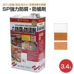 SP強力防腐・防蟻剤 3.4L (木部用塗料/ペンキ/塗料)