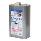 ワイティープルーフS 4L (紫外線カット型浸透性撥水剤/ABC商会)