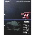 Sun瓦 Xトップ 用シンナー 容量16LT