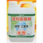 建築・工業用 塗料密着剤 メグロ水性密着剤 容量1.8kg
