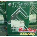 【送料無料】関西ペイント スーパーシリコンルーフペイント 価格帯C 屋根用塗料
