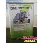 【送料無料】 DANシリコンセラ  R 15K 艶有 標準色  ≪日本ペイント≫