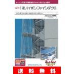 【送料無料】  1液ハイポンファインデクロ ホワイト (白さび色)  16KG ≪日本ペイント≫ 錆止め サビ止め
