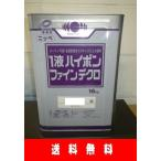 【送料無料】  1液ハイポンファインデクロ 各色  16KG ≪日本ペイント≫ 錆止め サビ止め