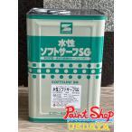【送料無料】 水性ソフトサーフSG  16K ≪エスケー化研≫