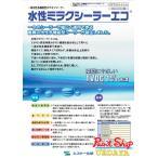 【送料無料】 水性ミラクシーラーエコ 15K 1缶 ≪エスケー化研≫