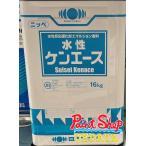 【送料無料】 水性ケンエース  標準色  16Kg ≪日本ペイント≫