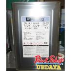 【送料無料】 ラッカーシンナー1996 16L