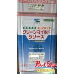 【送料無料】 クリーンマイルドシリコン 15Kセット A色  及び 白 ≪エスケー化研≫