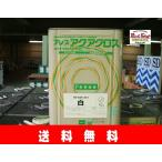 【送料無料】 アクアグロス 白 艶有 15K 1缶 ≪関西ペイント≫