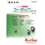 ≪送料無料≫ ユータックE-30Nローラー用 15Kセット ≪日本特殊塗料≫