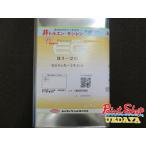 【送料無料】 ユニオン EGラッカー うすめ液 91-20 4L