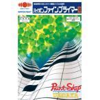 【送料無料】 ハイポンファインプライマーII 各色  4kg セット ≪日本ペイント≫
