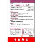 【送料無料】 ファイン浸透シーラー  15Kg セット  ≪日本ペイント≫