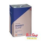 【送料無料】 パーフェクトサーフ 15Kg  ≪日本ペイント≫