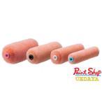 【送料無料】 ローラー メロン 6インチ 毛丈25mm (2本入り )   25パック(50本)