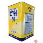 エコフラット60 白 20K ホワイト【送料無料】 日本ペイント 屋内用 艶消し水性塗料(10000000)