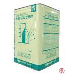 水性シリコンセラUV 白 各種艶 15K ホワイト【送料無料】日本ペイント(10000008)