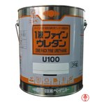 1液ファインウレタンU100 ブラック 黒 3K 【送料無料】 日本ペイント ウレタン 弱溶剤塗料(10000024)