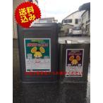 弾性トップ14  常備色 15Kセット【送料無料】東日本塗料 ウレタン防水 仕上げ材(10000090)