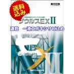 ザウルスEX2 16K 各色【送料無料】関西ペイント 一液さび止め塗料(10000256)