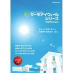 ファインサーモアイウォールSi 標準色 15K【送料無料】日本ペイント 外壁用遮熱塗料