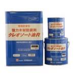 【環境配慮型】クレオソート油R 2.0kg
