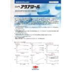ニッペ アクアシール200S (打ちっぱなしコンクリート用はっ水剤)16L