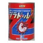 【送料無料】プラドールZ 4kg ブラック(ローラーセット付き)