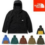 ノースフェイス ジャケット コンパクトジャケット THE NORTH FACE COMPACT JACKET 正規品 NP71830 メンズ マウンテンパーカー