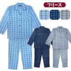 フリース 長袖メンズ あたたかい フリースパジャマ 前開きシャツスタイル タッタソール M・Lサイズ