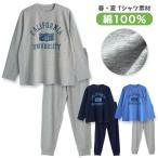 綿100% 春・夏 長袖メ�