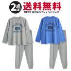 【送料無料】綿100% メンズ パジャマ 2点セット 春 夏 長袖 柔らかく軽い薄手の快適Tシャツパジャマ 上下セット アメカジプリント グレー/ネイビー/ブルーの画像