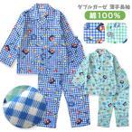 綿100%ダブルガーゼ 春・夏 長袖キッズパジャマ のりもの柄 男の子 ボーイズ 前開き シャツタイプ
