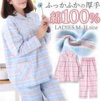 綿100% 冬用 長袖 レディースパジャマ ふんわり柔らかな厚手のネル起毛 チェック柄 レース仕様 ピンク サックス 前開き シャツタイプ 婦人 女性用