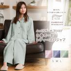 ショッピングパジャマ パジャマ レディース あったか 暖かい 冬用 前開き 長袖/五重ガーゼパジャマ/綿100%