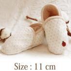 ベビー オーガニックコットン ファーストシューズ ブーティー 靴下 出産祝い 水玉リバーニットがかわいいルームシューズ(ネコポス可)