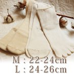 冷えとり靴下(冷え取り)/3足重ね履きセットの靴下/冷え性対策/オーガニックコットンとシルク