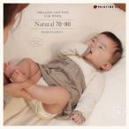 チュニック風の長袖ロンパース 小さい赤ちゃんのワンピースは女の子への出産祝いに人気 70/80 オーガニックコットン プリスティン(ネコポス可)