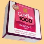 ショッピングダイエット カットプラス1000 レスベラC (2.2g×30包) Cut Plus RESBERA C 【ヤフー最安値挑戦中】【送料無料】