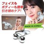 『ロセッタ』 ビューティーマッサージローラー (韓国産) 美容マッサージ 小顔 日用品雑貨 韓国雑貨