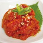 【冷凍】『利久』タラの酢漬けキムチ(200g) 塩辛 惣菜 おかず 韓国風塩辛