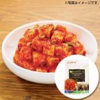 【冷蔵】『韓国農協』カクテキ|大根サイコロキムチ(500g) 大根キムチ 韓国キムチ 韓国おかず 韓国料理 韓国食材 韓国食品