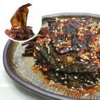【冷蔵】『自家製』エゴマの葉キムチ・タレ漬け(辛口・500g) 漬物 惣菜 韓国おかず 韓国キムチ 韓国料理 韓国食材 韓国食品