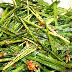 【冷蔵】『自家製』ニラキムチ(250g) にら キムチ オリジナルキムチ 惣菜 韓国おかず 韓国キムチ 韓国料理