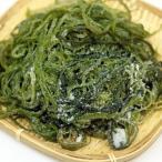 『海藻類』生ワカメの芯|塩つき(1kg)<br>[韓国